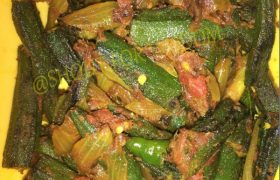 Indian Main Course Recipe: Grilled Tomato Bhindi Masala