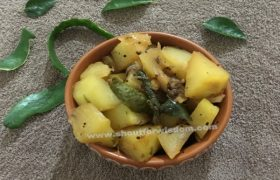 Cooking Papaya Santula | A Simple & Delicious Papaya Recipe For Your Healthy Body