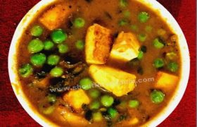Tasty Indian Curry Recipe | Matar Paneer Recipe